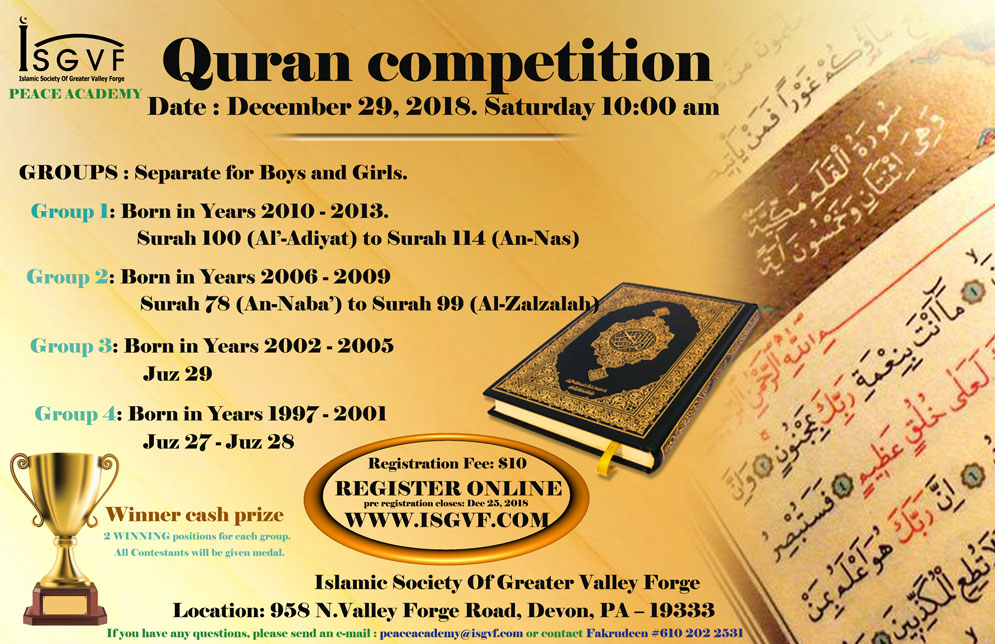 Quran Competition | ISGVF
